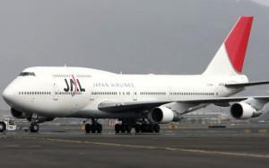 A JAL 747-300 at Honolulu. (Paul Sadler)