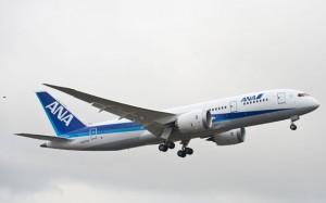 ZA002. (Boeing)