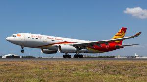 Hainan Airlines' inaugural Shenzhen-Brisbane service touches down. (Brisbane Airport)