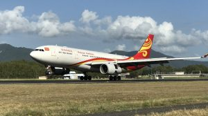 Hainan Airlines Airbus A330-200 B-5963 arrives at Cairns Airport. (Cairns Airport)